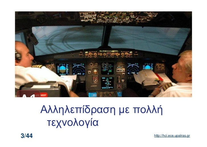 introduction to computer applications icao